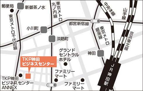 東京会場(AO入試、外国人留学生入試A)の地図