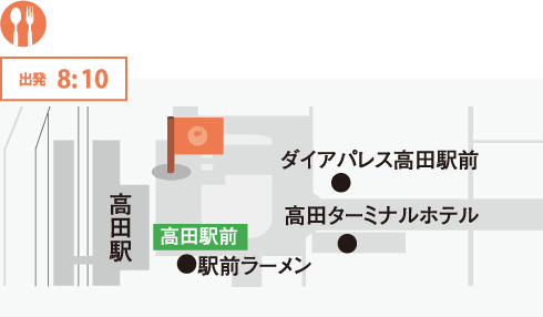JR高田駅地図 軽食あり