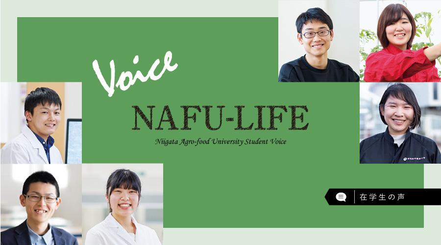 NAFU-LIFE